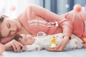 汤臣杰逊CEO刘威 瞄准新生代父母建立差异化品牌视觉
