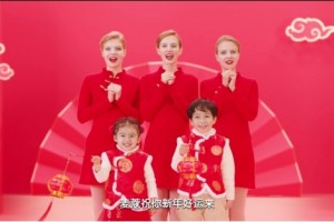 """入""""中""""随俗,这家丹麦奶粉玩起了中国""""好运来"""""""